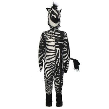 Disfraz de cebra elfamundi for Disfraz de cebra